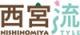 地域情報サイト 西宮流(にしのみやスタイル)